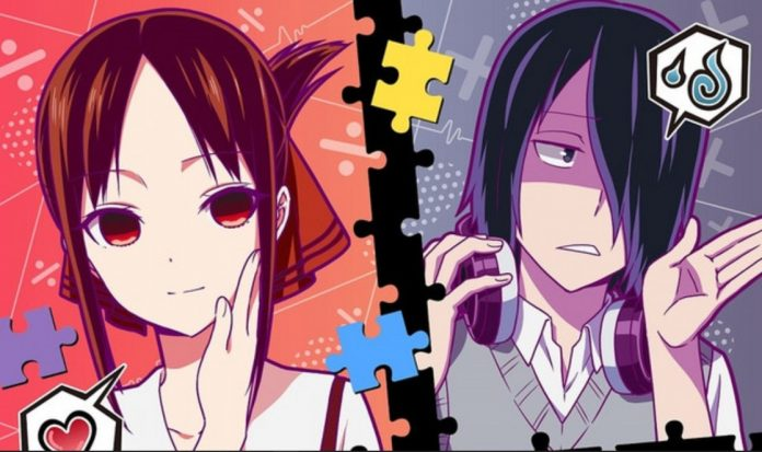 Kaguya Sama LoveKaguya Sama Love Is War season 2 Release Date