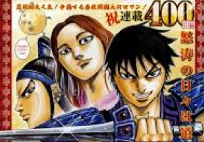Kingdom Chapter 632 Release Date, Spoilers, and Raw Updates