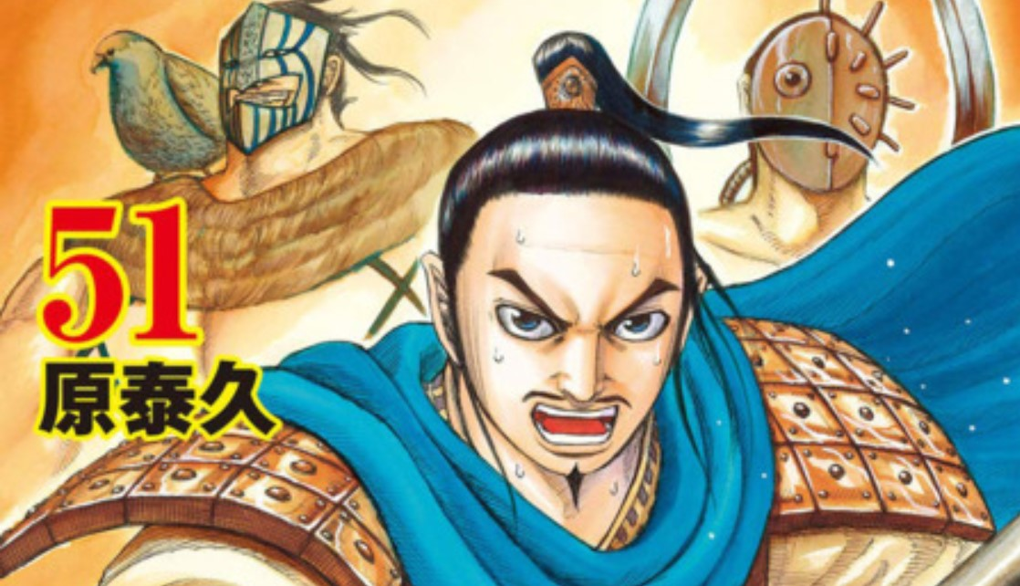 Kingdom Chapter 632 update, Spoilers, and Raw Updates
