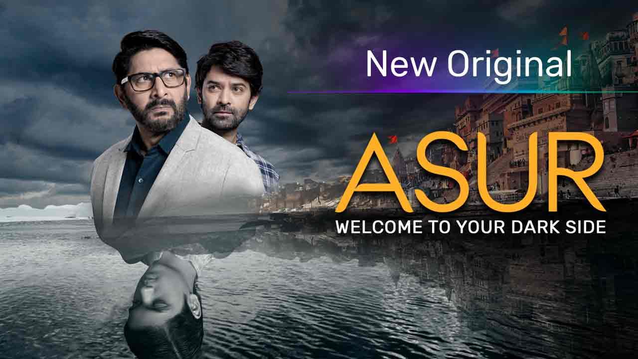 Asur update