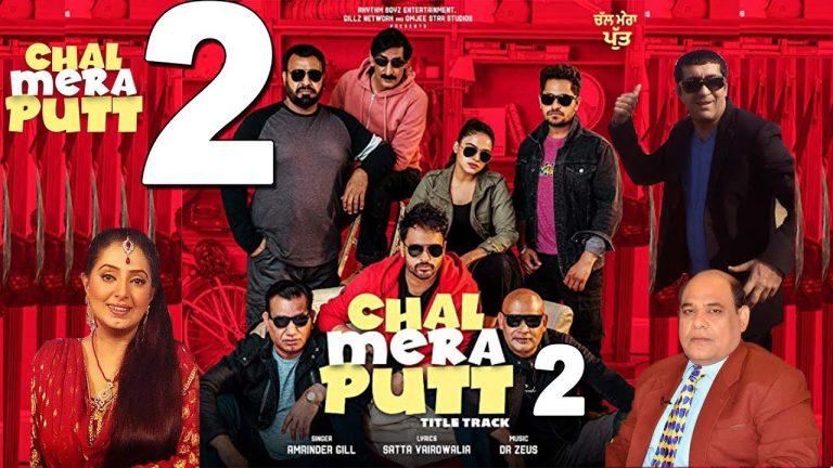 Chal Mera Putt 3