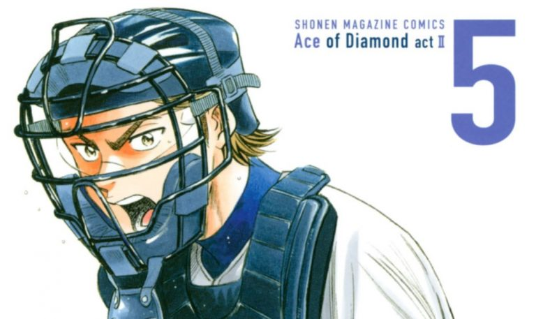 Diamond no Ace Act 2 Chapter 207 Release Date, Spoilers, and Recap