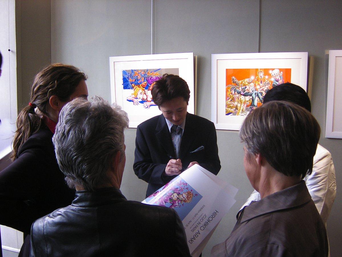 Hirohiko Araki Awards and Achievements