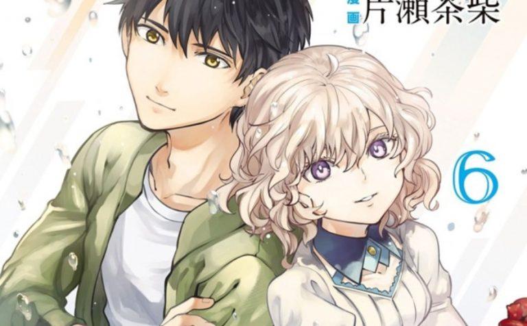 InSpectre (Kyokou Suiri) Season 2 Release Date