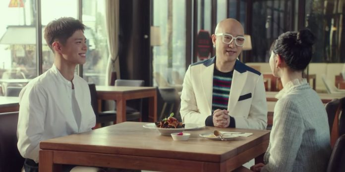Itaewon Class Season 2 release date