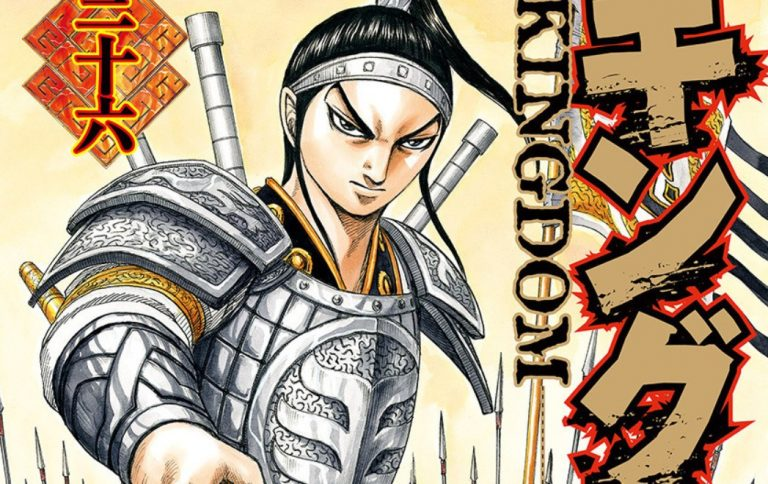 Kingdom Chapter 636 Release Date, Spoilers, and Recap
