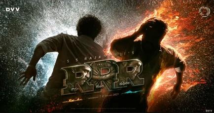 RRR Movie update