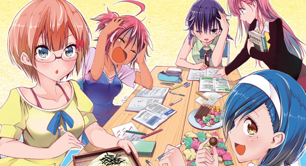 We Never Learn Chapter 152 Release Date Spoilers And Recap