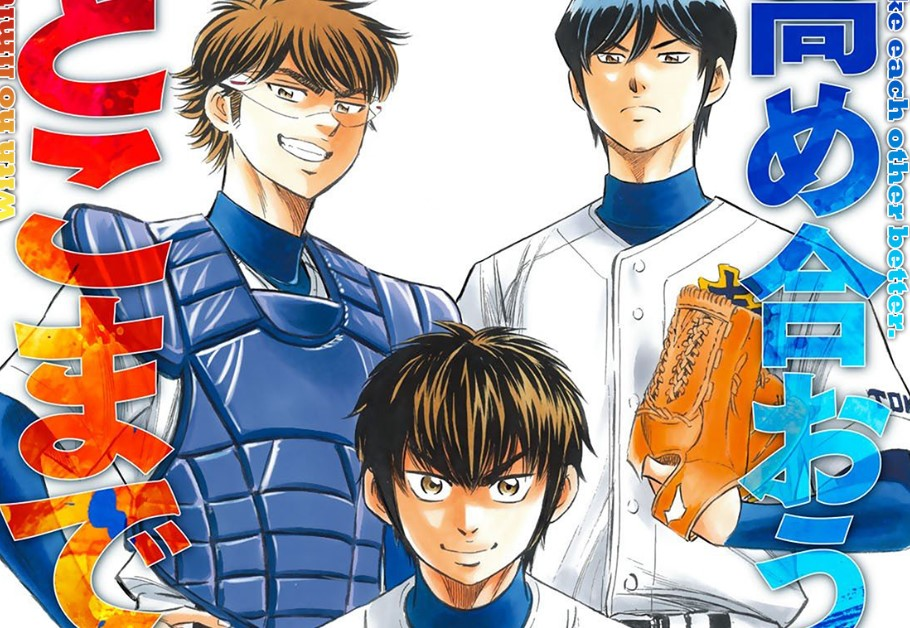 Diamond no Ace Act 2 Chapter 208 Release Date, Spoilers, and Recap