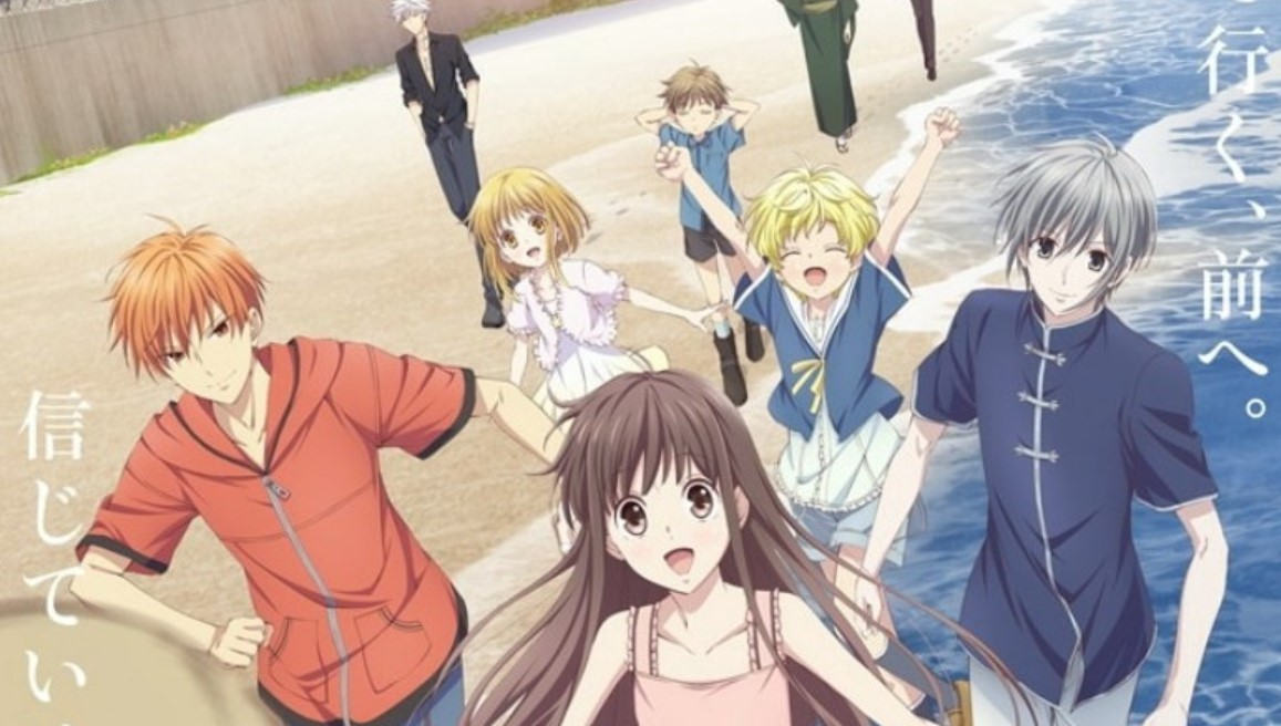 Fruits Basket Season 2 Episode 1 update, Preview, and Spoilers