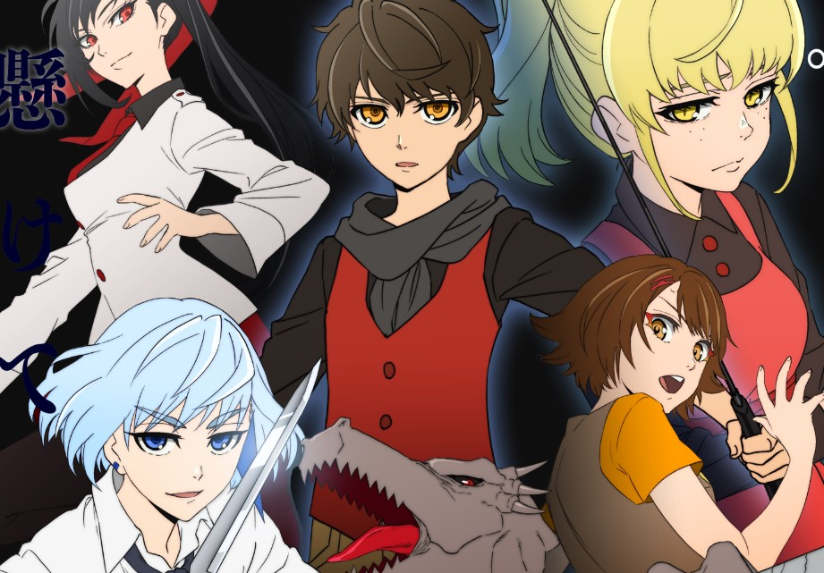 Tower of God episode 1 Recap/Review | The Anime Podcast