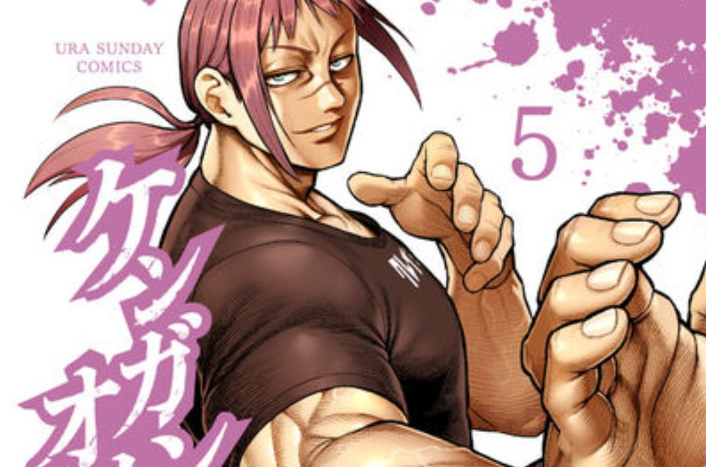 Kengan Omega Chapter 57 Release Date, Spoilers, and Recap