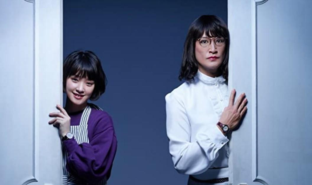 Mr. Housekeeper, Mitazono Season 4