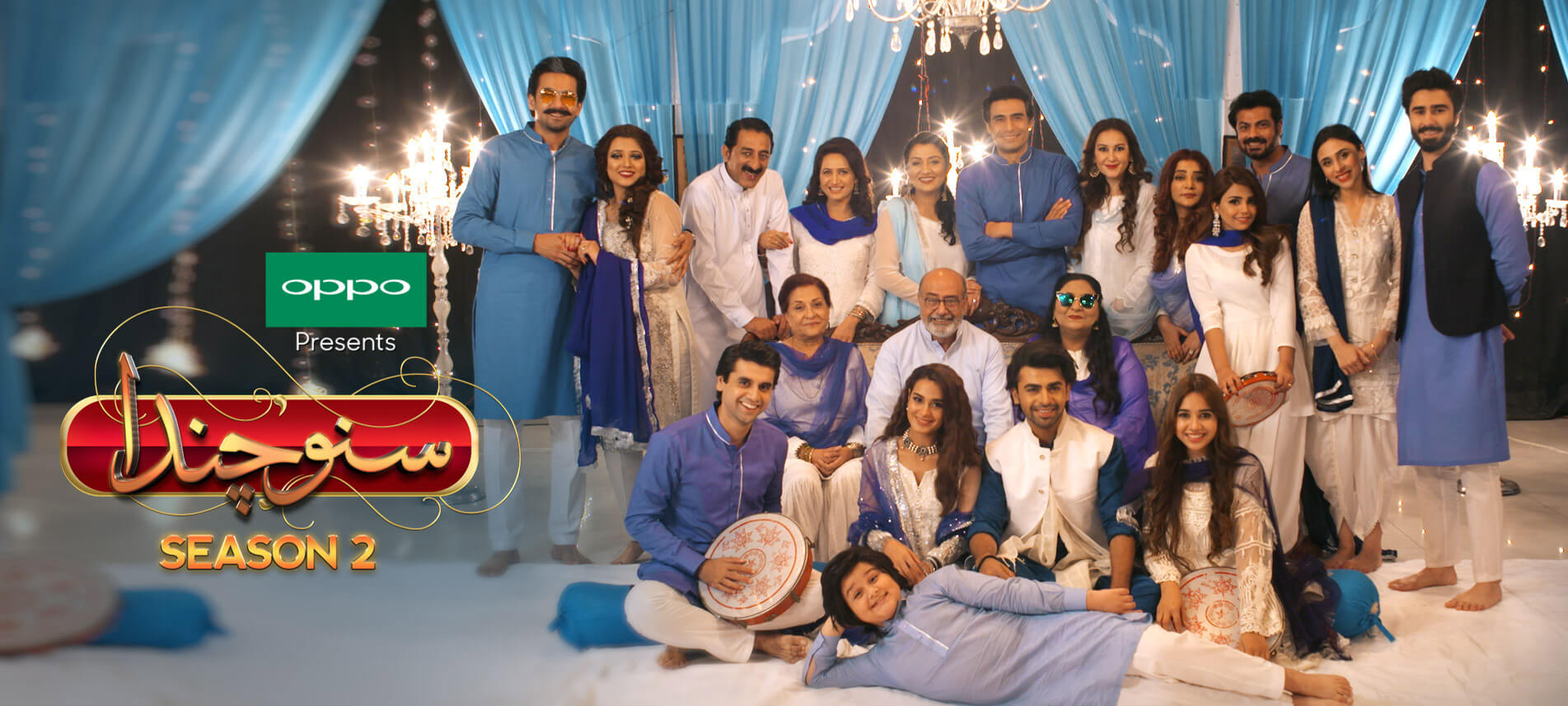Suno Chanda Season 3: update, Cast, Plot and All You Need To Know