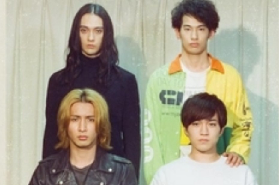 Tadashii Rock Band no Tsukurikata