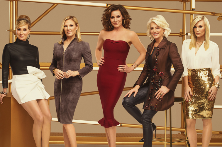The Real Housewives of New York City Season 12 Episode 5