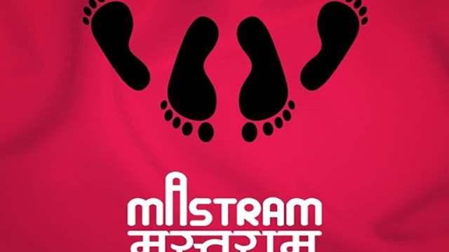 Mastram Season 2