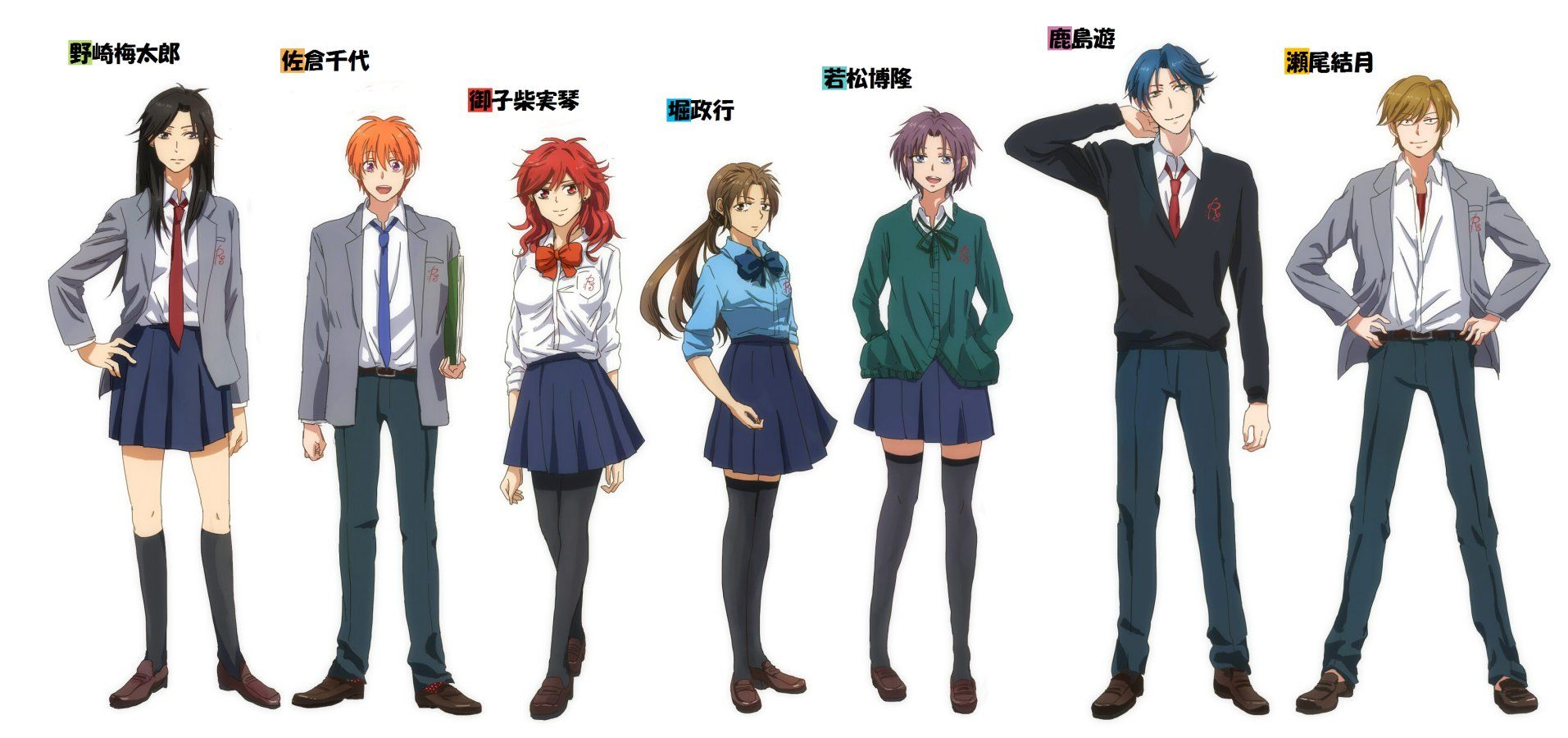 Monthly Girls' Nazaki-Kun Characters