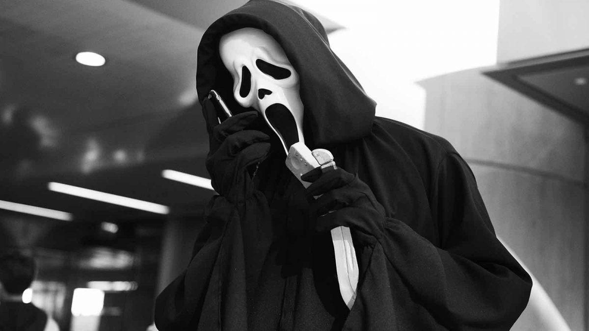 Scream 5: update
