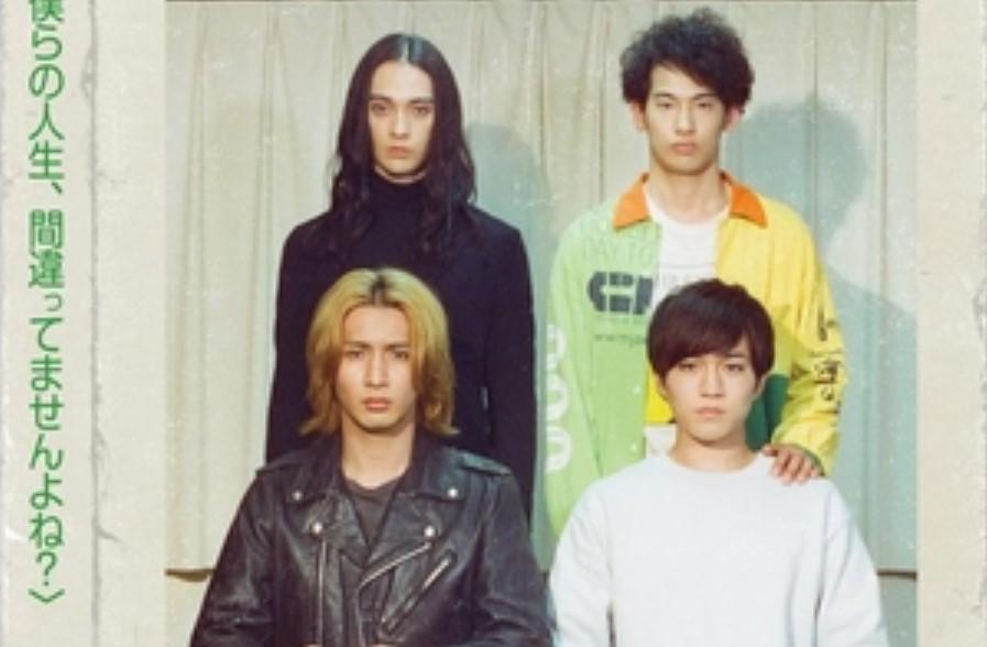 Tadashii Rock Band no Tsukirata