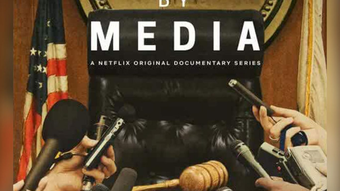Trial by Media cast