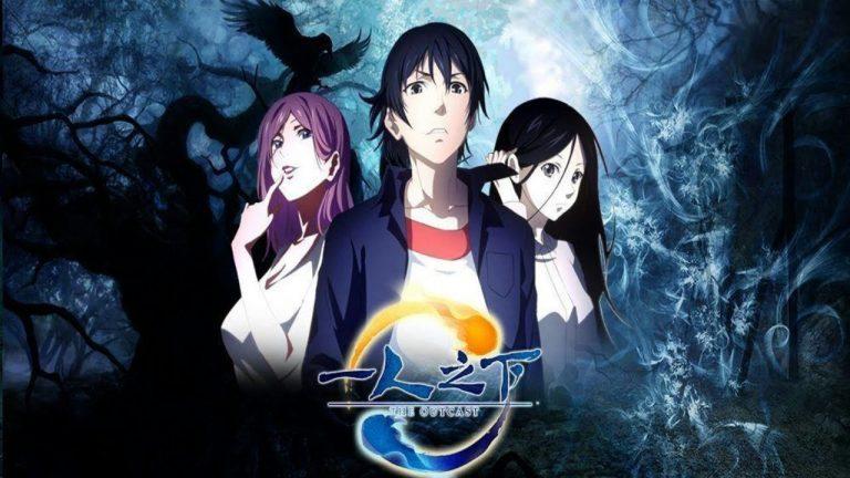 Hitori no Shita The Outcast Season 3: Release Date and Updates