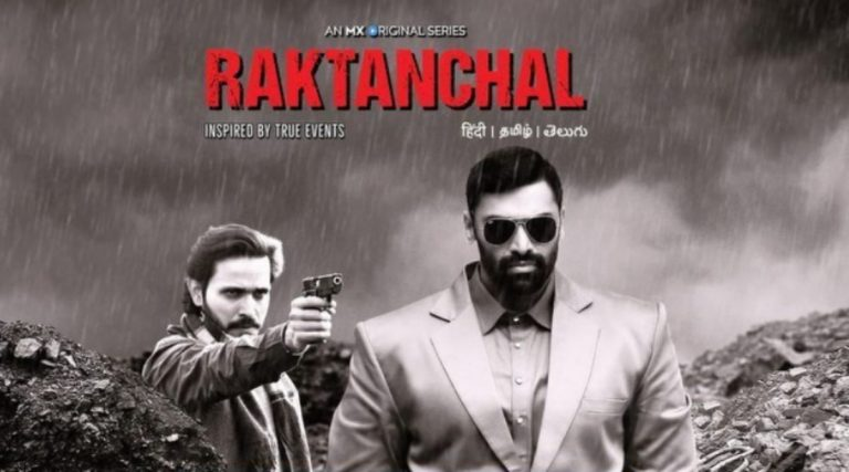 Raktanchal Season 2: Release Date, Cast, Trailer, Plot and All You Need To Know