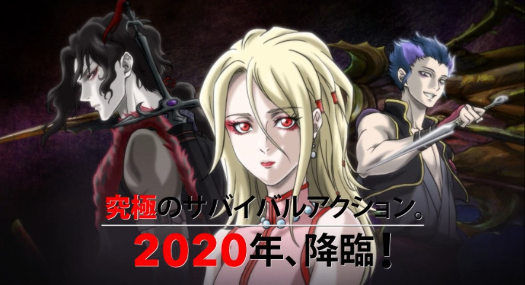 Summer 2020 Anime