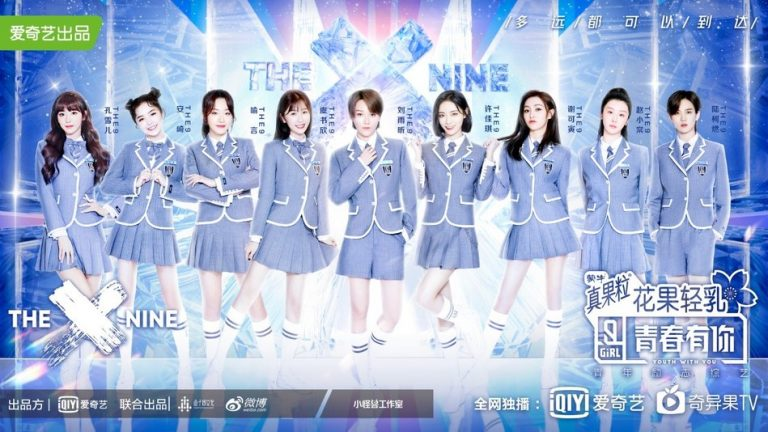 Youth With You Season 2: The Finale Episode of China's Hit Reality Show Trending On Social Media. Here Are All The Updates