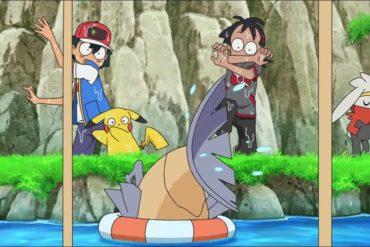 Pokemon 2019 Episode 32 Release Date
