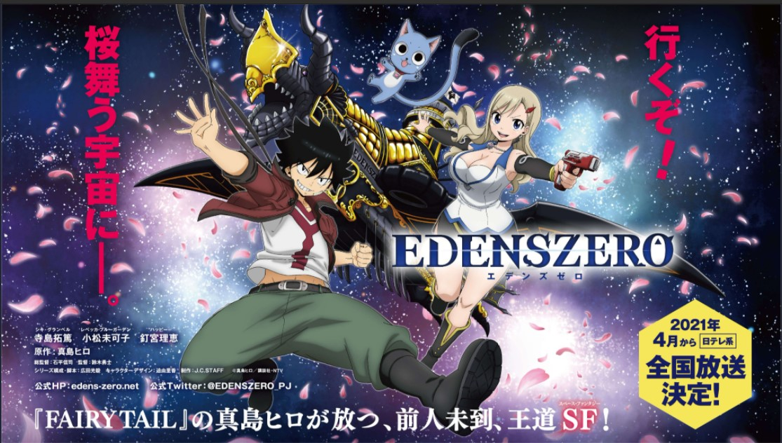 Edens Zero anime update