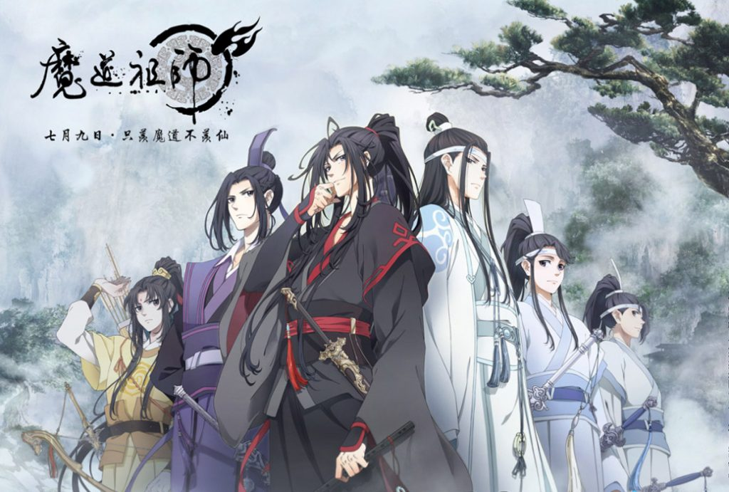 Best Chinese Anime To Stream In 2021! Donghuas You Should Watch Right Now