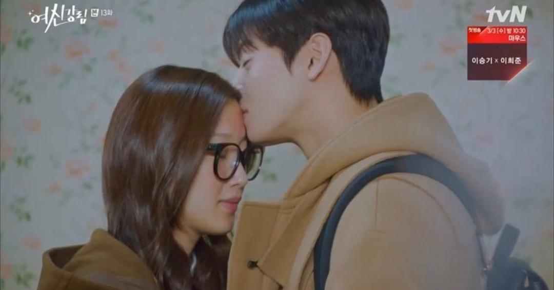 Su-ho and Lim Ju-kyung