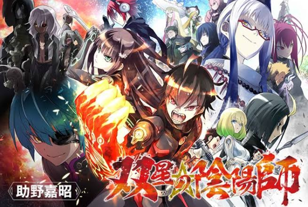 Twin Star Exorcists