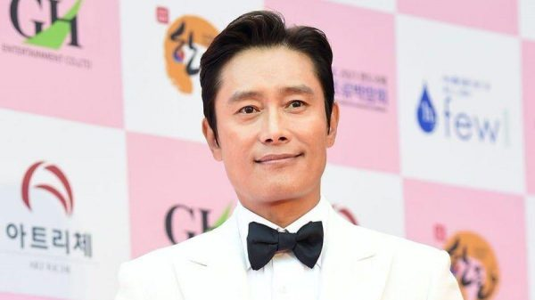 Lee Byung Hun to star and produce new Netflix film