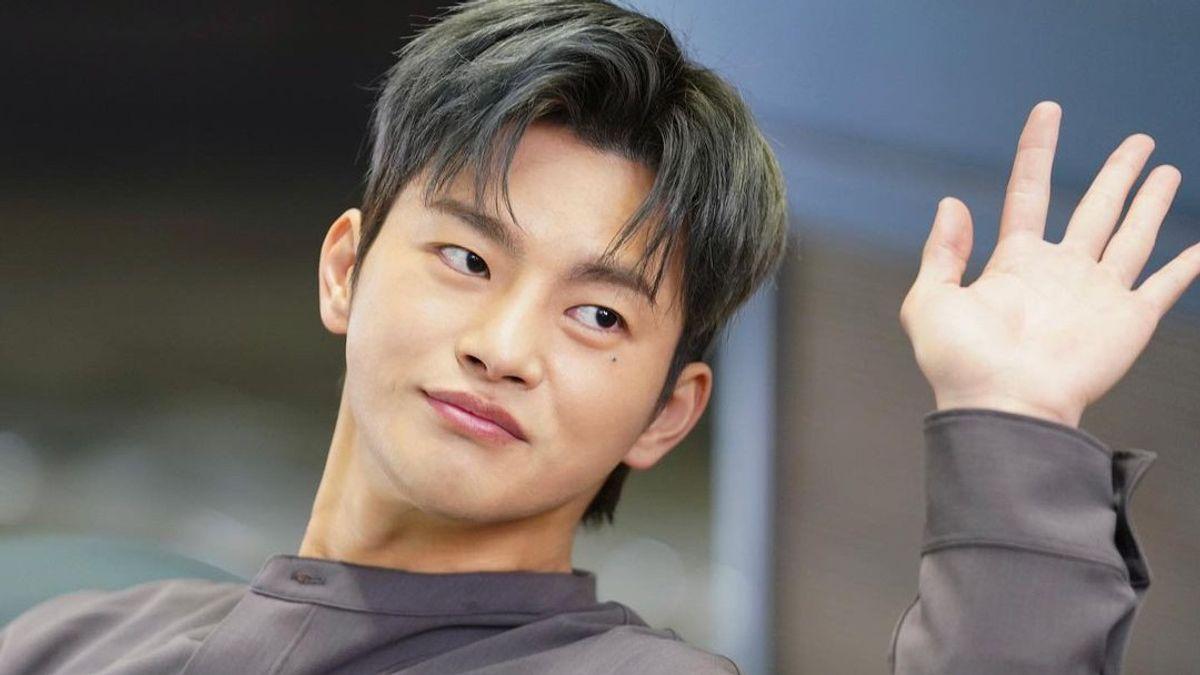 Seo In Guk new drama