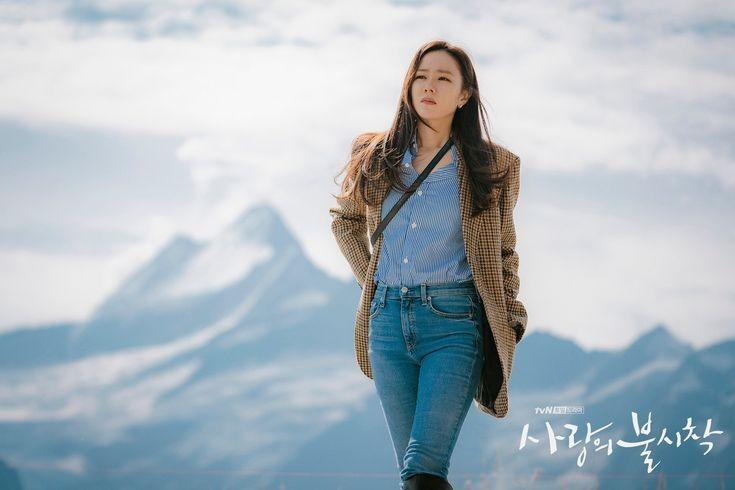 Yoon Se-ri
