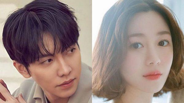 Lee Da In and Lee Seung Gi Breakup?