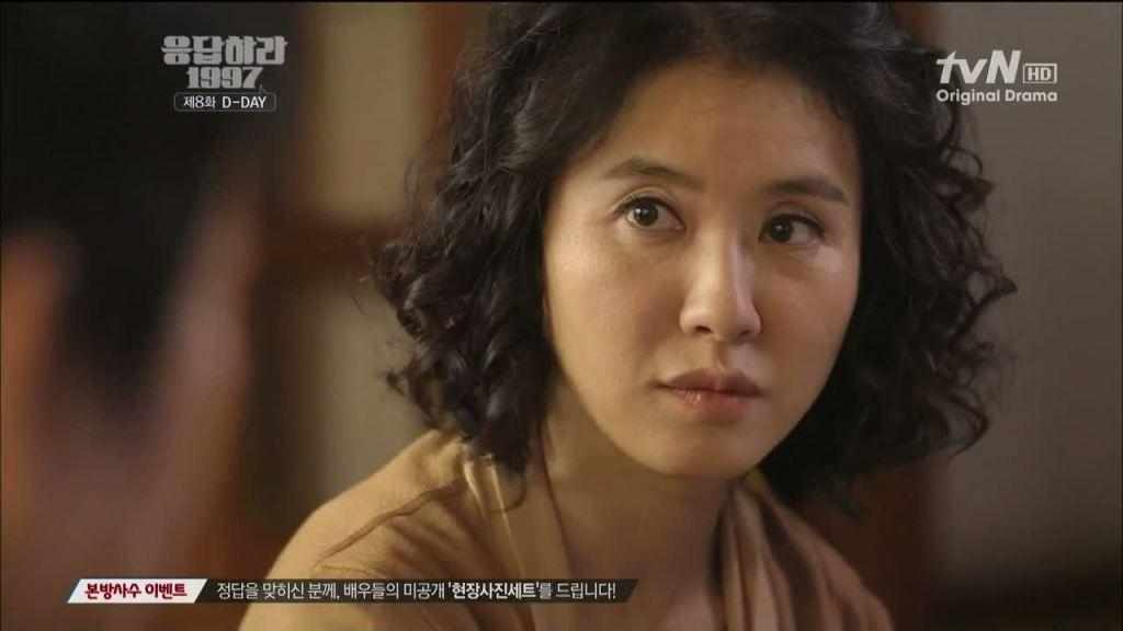 Lee Il Hwa Hospital playlist 2