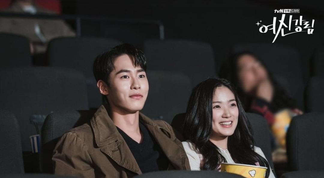 Lee Jae Wook And Kim Hye Yoon