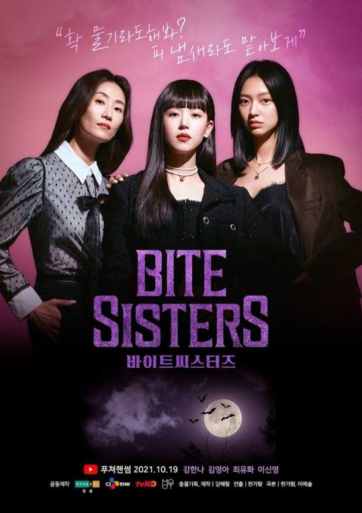 Bite Sisters Kdrama starring Kang Han Na and Lee Shin Young